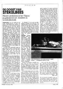 Liesbeth pers knack 1992